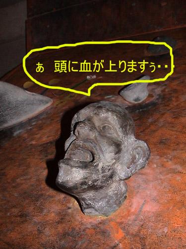 Dsc00288_01