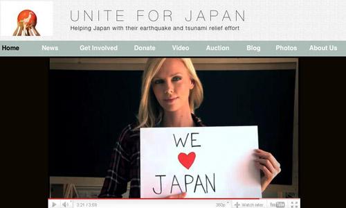 Unite_4_japan_2